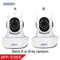 JOOAN ip kamera wifi sicherheit kamera baby monitor 1MP 2MP cctv kamera ip wifi mini kamera 1080P überwachung kameras