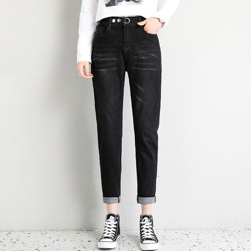 Women's High Waist Jeans Harem  Black Pants Boyfriend Jeans For Women Washed Casual Mom Jeans