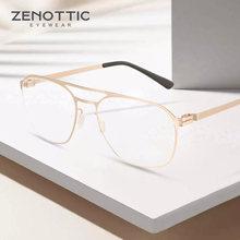 Очки zenottic из сплава для мужчин и женщин легкие оптические