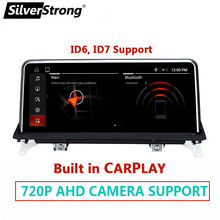 E71x6 Multimedia-Player Radio Gps Android-Carplay Navigation for BMW DVR TPMS X5 10-E70