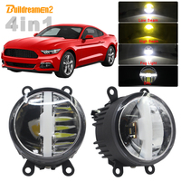 Car H11 LED Bulb Fog Light 5000LM Headlight High Beam Low Beam DRL With Harness Wire 30W 12V For Ford Mustang 2005 2013