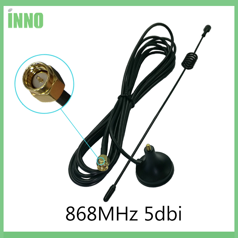 868Mhz 900 - 1800 Mhz GSM Antenna 3G 5dbi SMA Male With 300cm Cable 868 Mhz 915 Mhz Antena Sucker Antenne Base Magnetic Antennas