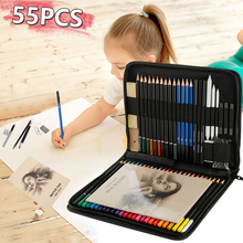 55 high-quality color pencil drawing combination set sketch set, color pencil and sketch pencil set with drawing tools