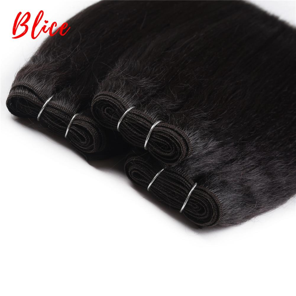 reta 10-22 Polegada cabelo tecelagem cor natural