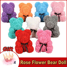DIY 25cm rose teddy bear wedding anniversary gift wedding decoration be used for family Valentine's Day surprised for girl