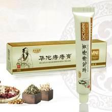 Chino de crema para hemorroides ungüento saludable Crema para interna y externa con las hemorroides No dolor fácil