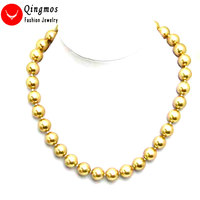 Qingmos Champagne Sea Shell Pearl Necklace for Women with 16mm High Luster Round Champagne Sea Shell Pearl 17 Chokers Jewelry
