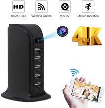 Minicámara de carga Wifi HD 4K, videovigilancia en tiempo Real, detección de movimiento, grabación en bucle, grabador inalámbrico, compatible con TF oculto, nueva