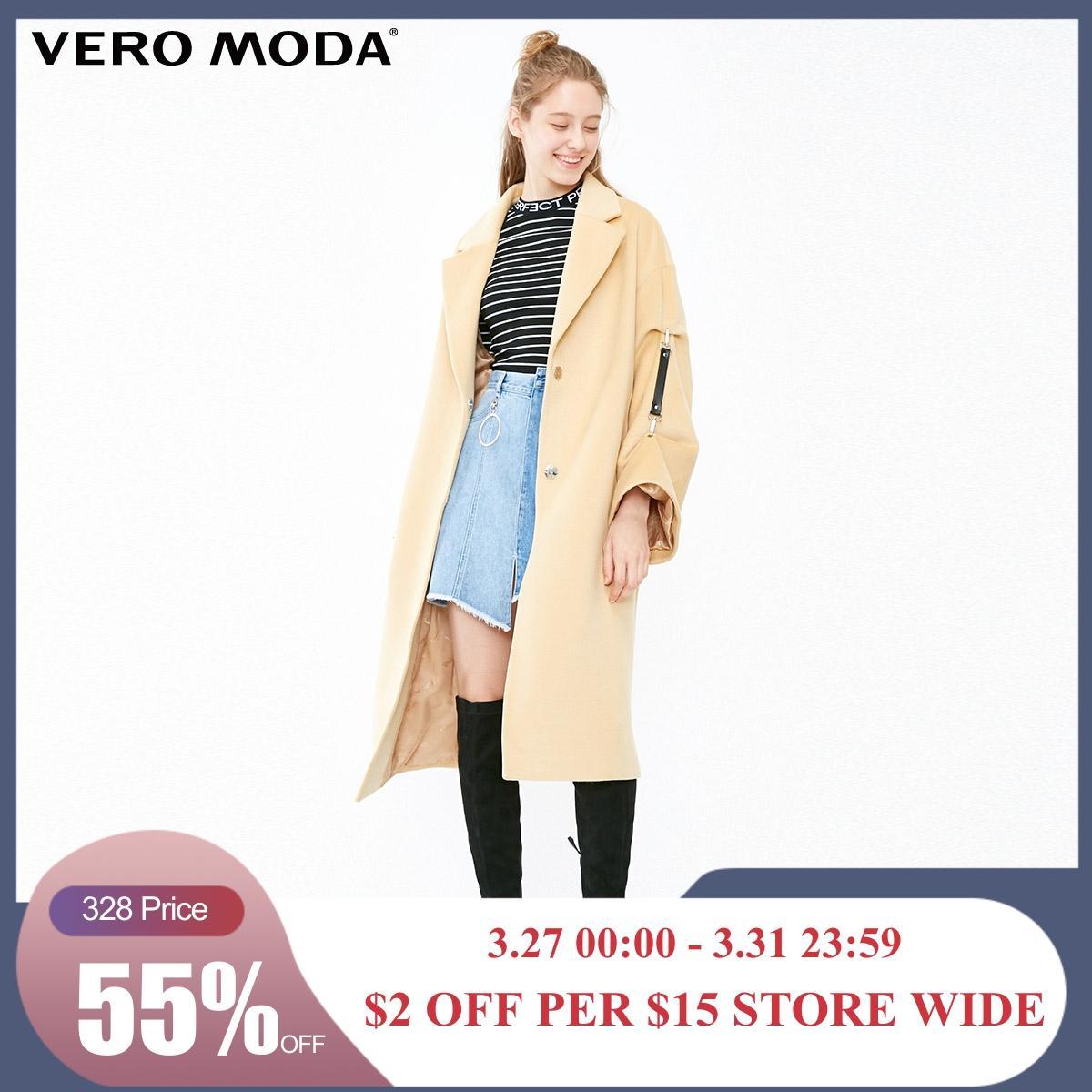Vero Moda Women's Detachable Sleeve Belt Trim Boylish Long Coat  | 318409515