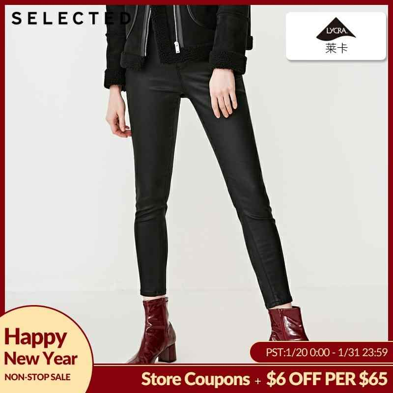 SELECTED Women's Black Slight Stretch Skinny Jeans C|419132526