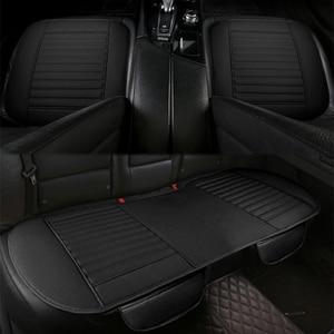 Car Cushion Square PU Leather