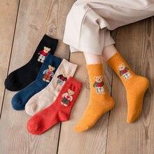 Женские носки в стиле ретро осень и зима теплые шерстяные японском