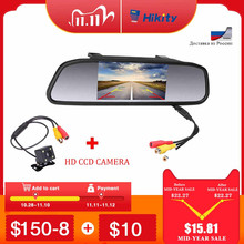 Hikity Car Auto 4.3 TFT Car Parking Mirror Monitor 2 Video Input For Rear view Camera Waterproof  Parking Assistance System