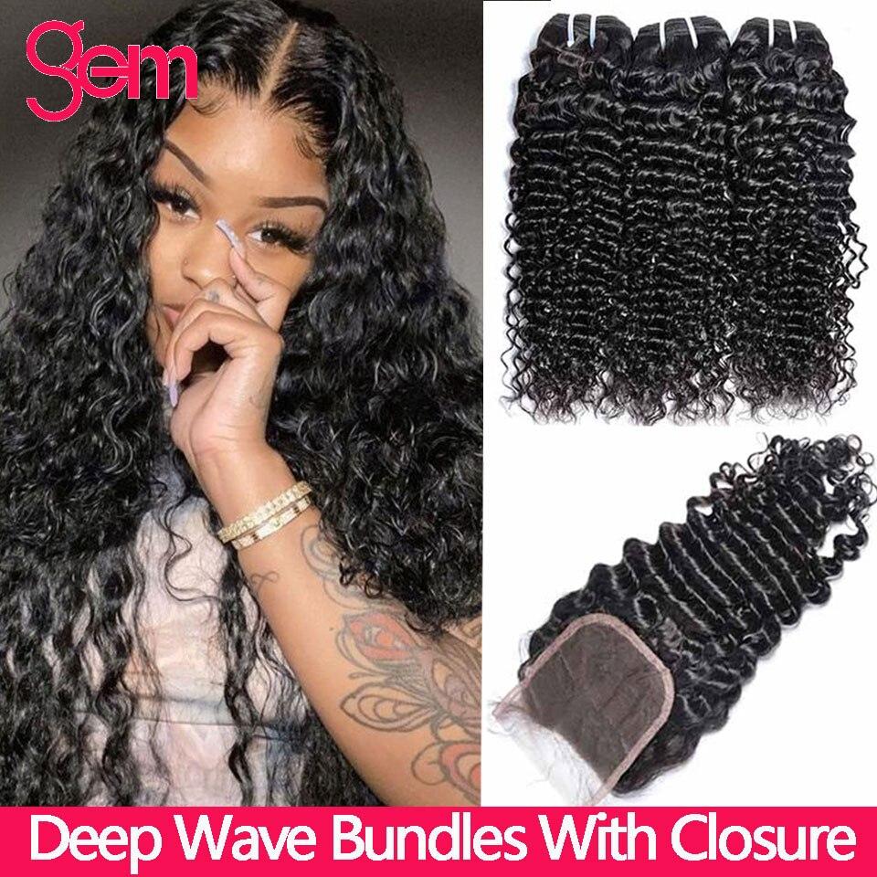 Глубокая волна пряди с закрытием человеческие волосы 3 пряди с кружевной застежкой драгоценный камень перуанские волосы Remy и глубокие вьющ...