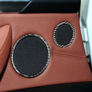 Image 5 - BOOMBLOCK araba iç çıkartması çerçeve hoparlör daire karbon Fiber sticker kapak şekillendirici aksesuarları BMW için X3 F25 X4 F26 5gt f07