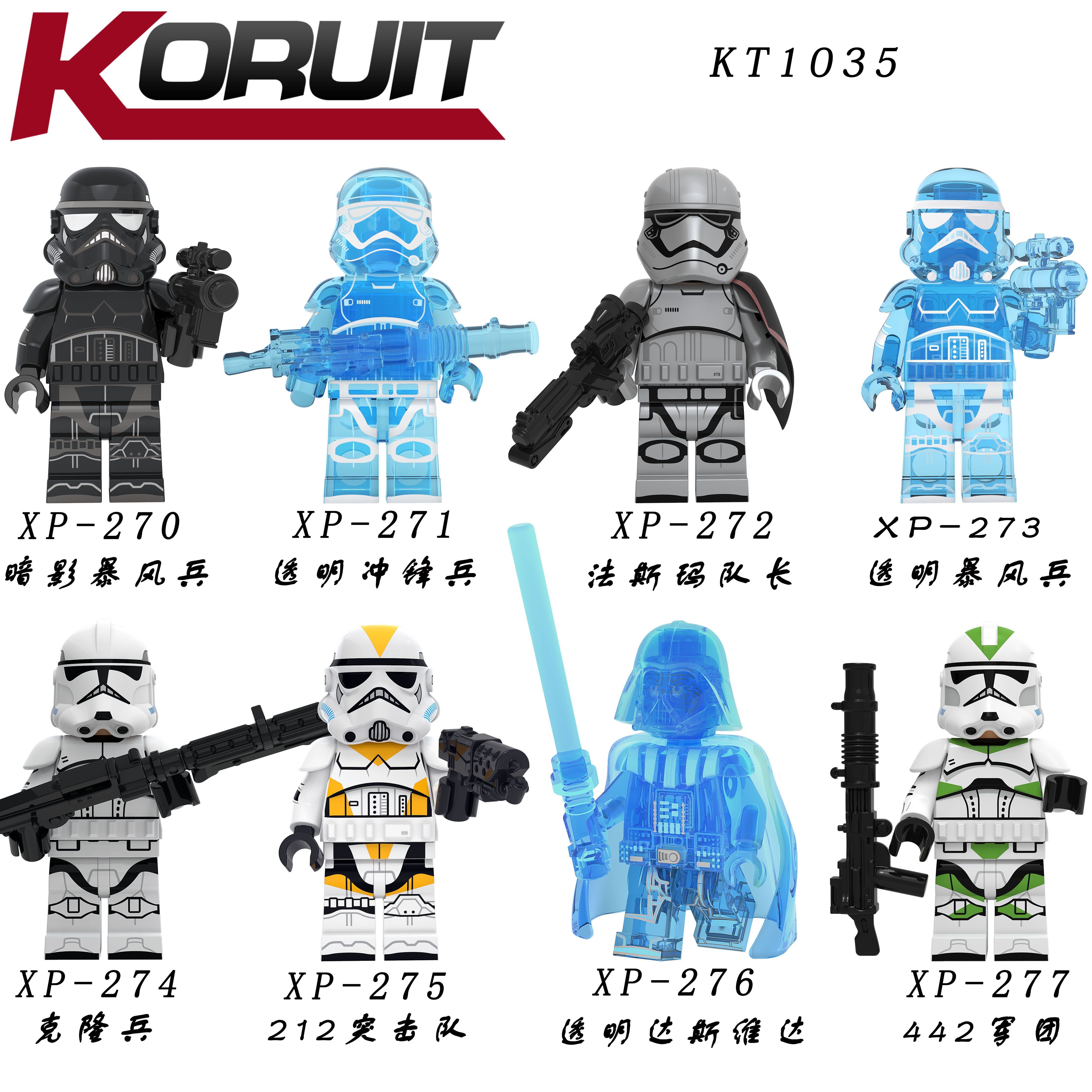 Star Wars Luke Leia Starwars Transparent Darth Vader Maul Storm Troops Clone Soldier Yoda  Legoimg Building Blocks Toys For Kids