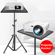 Universal Metal Tray Projector Tripod Stand 29x39cm Platen Platform With 0.5M 1.5M Tripod Adjustable Height Laptop Floor Holder