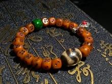 Тибетский кость леопарда бусины кости натуральный агат ювелирные изделия воды узор браслеты Dzi старых объектов Для мужчин коллекции, ювели...
