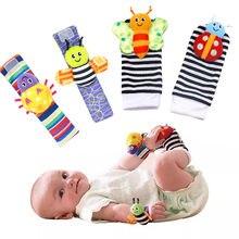 1pcs bebê meias chocalho brinquedos jardim pulso chocalho e pé meias infantil bebê crianças chocalho brinquedos bebês sinos de pulso