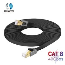 Cat8 Ethernet Cable 40Gbps 2000MHz Network Cable Lan RJ45 Patch Cord for Laptops PS 4 Router RJ45 Ethernet Cable