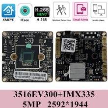 Sony IMX335 + 3516EV300 5MP 2592*1944 2560*1440 Ip Camera Module Board Lage Verlichting H.265 Onvif Cms xmeye P2P Bewegingsdetectie