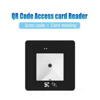Wiegand ID Card Reader QR Code Door Control Access HM20-ID
