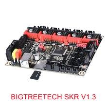 لوحة تحكم طابعة ثلاثية الأبعاد BIGTREETECH SKR V1.3 لوحة تحكم ARM 32 بت لوحة رئيسية متوافقة مع TMC2208 قطع غيار طابعة ثلاثية الأبعاد من مارلين