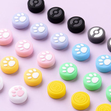 4Pcs Animal Crossing Cute Cat Paw Pad Claw Thumb Stick Grip Cap Joystick Cover For Nintend o Switch Lite Joy Con Controller Case
