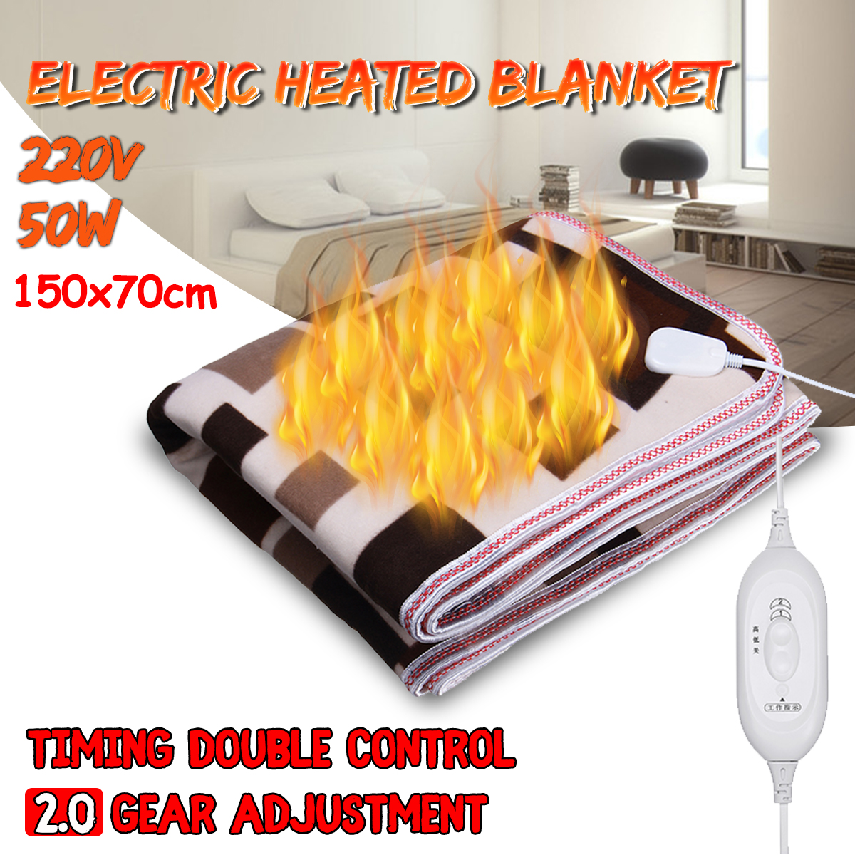 150x70cm Automatic Electric Heating Thermostat Throw Blanket 220V Single Body Warmer Bed Mattress Electric Heated Carpets Mat