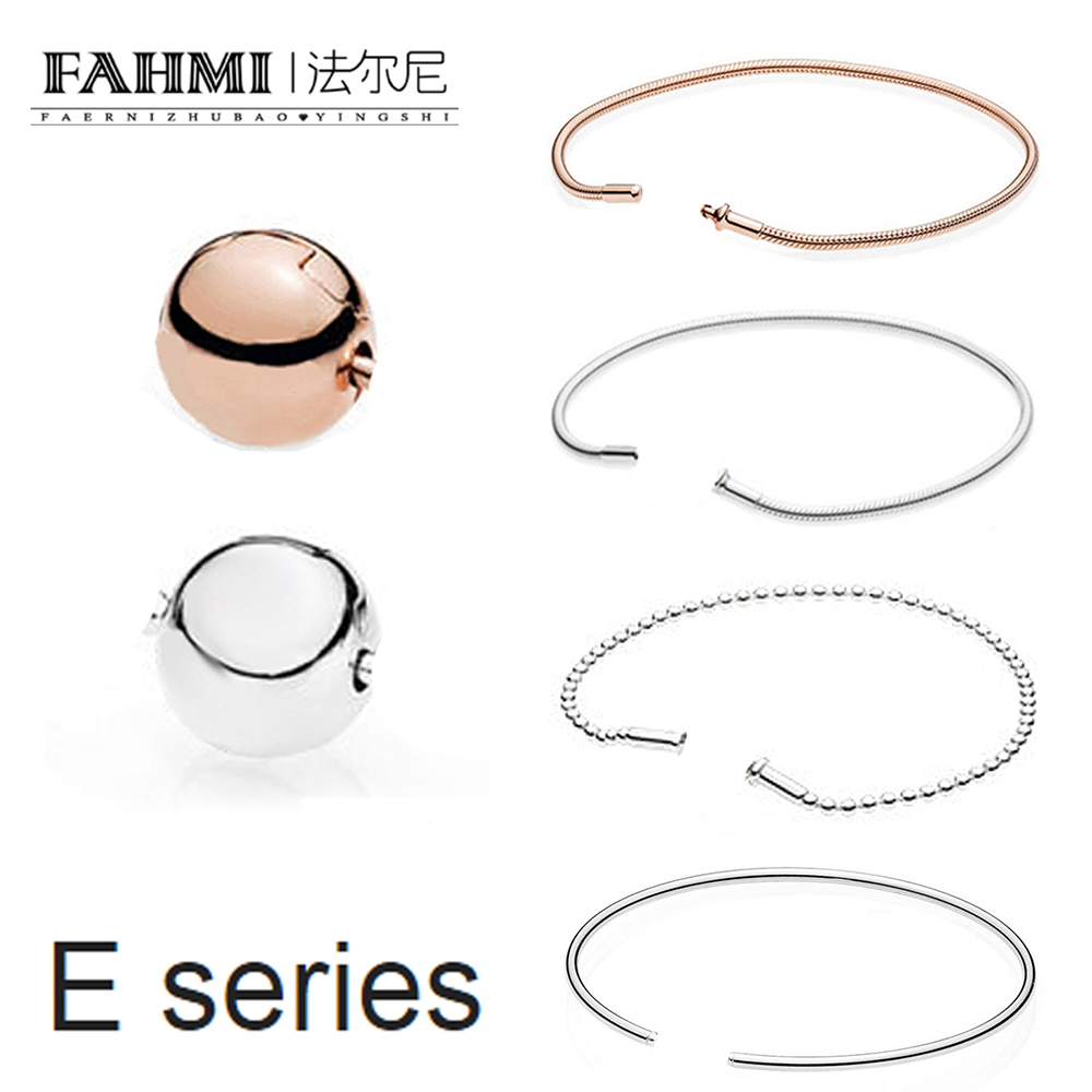 2020 100% 925 Sterling Silver 1:1 E Series Basic Bracelet Bracelet Chain Cufflinks Casual Match Free Choice Original Jewelry
