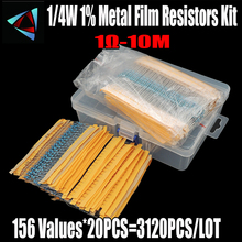 3120pcs 156 ערכים 1 אוהם כדי 10M אוהם 1/4W 1% סרט מתכת נגדים מבחר רכיבים אלקטרוניים