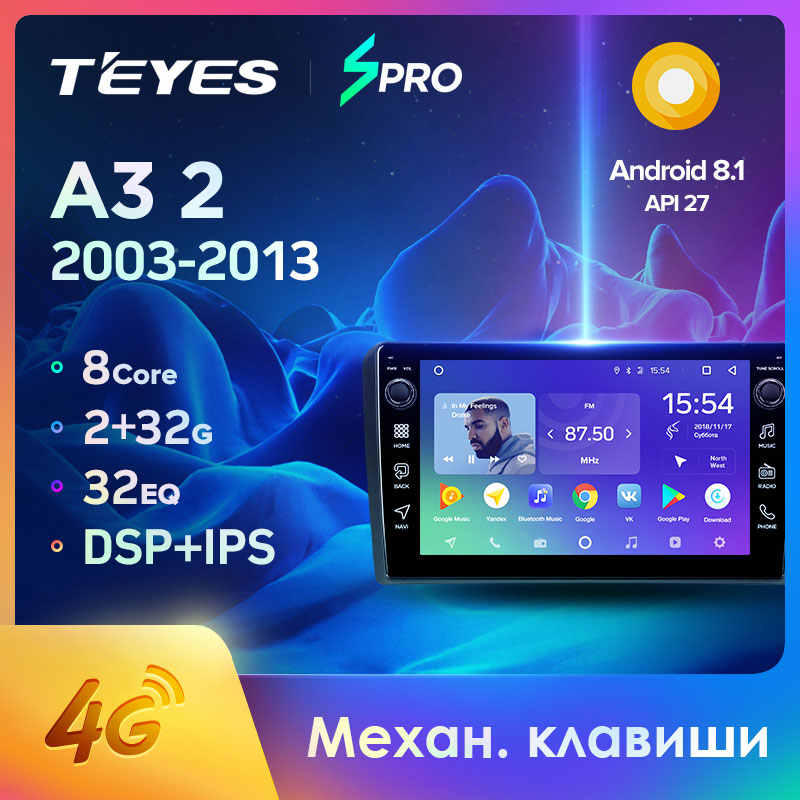 Teyes SPRO untuk Audi A3 2 8P 2003 - 2013 S3 2 RS3 1 2011 2012 Radio Multimedia video Player Gps Navigasi Android 8.1