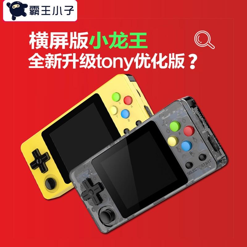 Xiao long wangcz Mini Retro Game Rocker Handheld Game Machine Arcade GBC gbasfc Nostalgic Game Machine FC