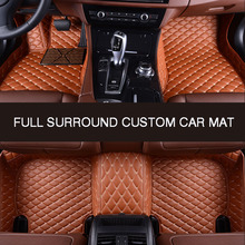 HLFNTF מלא להקיף custom רכב רצפת מחצלת עבור פולקסווגן פולקסווגן פאסאט b5 טוראן 2005 טוארג פולו סדאן גולף שרן רכב אבזרים