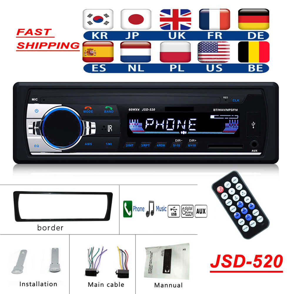 Hikity Auto Multimedia-Player Bluetooth Autoradio MP3 Musik Player Auto Stereo Radio FM Aux Eingang Empfänger USB 12V In-dash 1 din