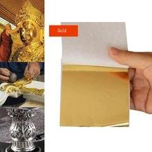50x Золотая Серебряная бумага для украшения интерьера медная