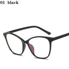 Vintage Fashion women eyeglasses plain glass retro optical glasses frame brand design eye oculos de grau femininos