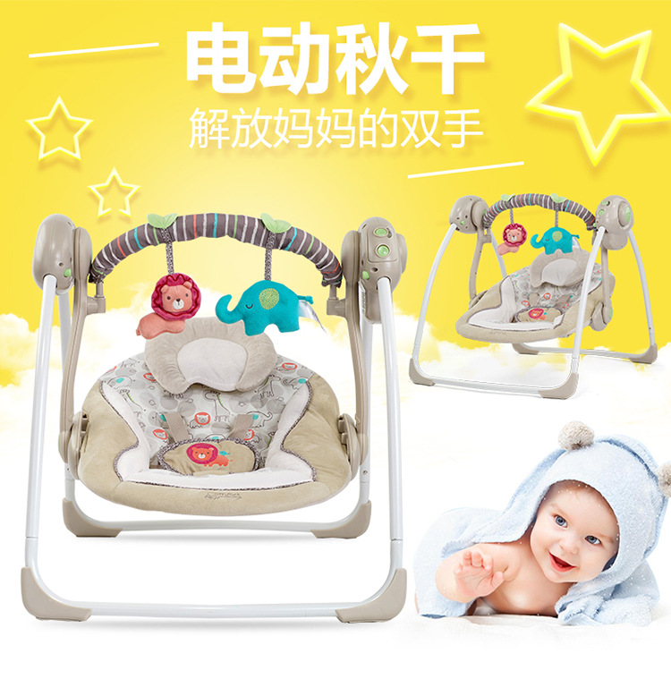 Hb649849e8370413596b766354d5fc941T Newborn Gift Multi-function Music Electric Swing Chair Infant Baby Rocking Chair Comfort Cradle Folding Baby Rocker Swing 0-3Y