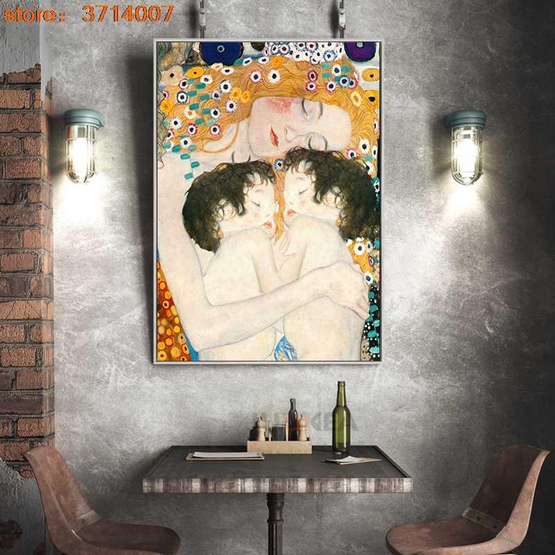 2020 による数字モジュラー壁面アート · プリント写真グスタフ · クリムト母の愛双子北欧スタイルキャンバスポスター
