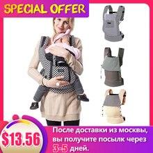 Portador de bebê ergonômico infantil mochila transportadora de algodão criança estilingue transportadora frente face da criança envoltório portador canguru recém nascido