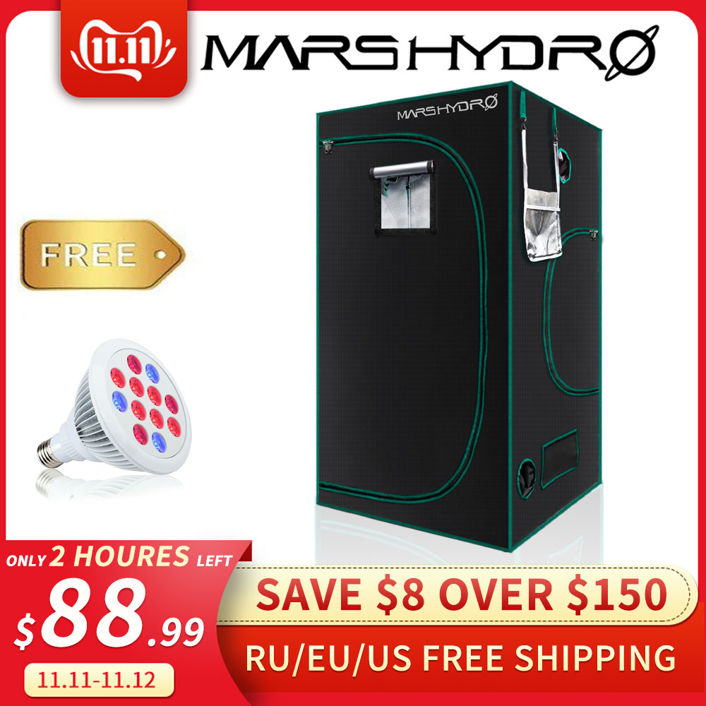 Marshydro 1680D led greenhouse grow tent 3'3''x3'3''x5'11''(100x100x180cm) indoor garden hydroponic system plant growing tents image