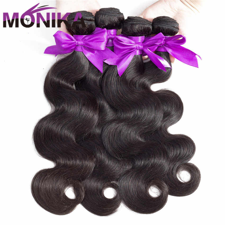 Monika Body Wave Hair 30 inch Bundles Cambodian Hair Bundle Deals 1/4/3 Bundles Human Hair Weave Bundles Non-Remy Hair Extension