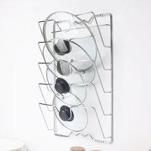 Настольная подставка органайзер для крышек кухонных аксессуаров