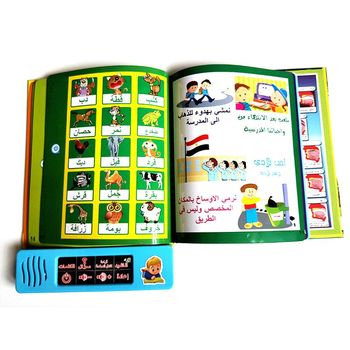 Arabic Language Reading Book Multifunction Electronic Learning Machine Muslim Educational Toys Touch For Children Baby Toddler