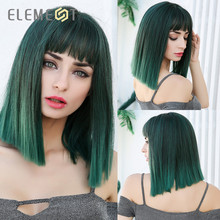 Element Synthetic Cosplay Bob Wig with Bangs 14 Inch Long Straight Dark Root Ombre Green Party Wigs for Black White Women