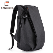 Dropshipping laptop backpack fashion men backpack