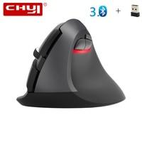 Chyi m618 mini mouse bluetooth 3.0  ergonômico vertical 2400dpi usb  ratos ópticos  pequena mão computador  para pc