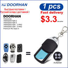 Gantungan Kunci DOORHAN 433.92M Hz Remote Control untuk DOORHAN Transmitter 2 4 Doorhan 2 Pro 4 Pro 4 Channel Doorhan Rantai barrier(China)