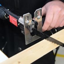 Набор сабельной пилы, напильник для электрической дрели, деревообрабатывающий с ручкой, многофункциональные аксессуары для резки металла