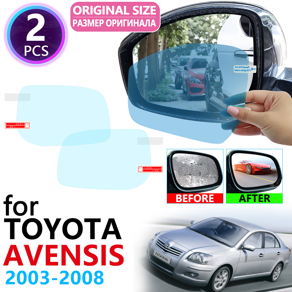 For Toyota Avensis T250 T25 2003~2008 Full Cover Rearview Mirror Anti-Fog Rainproof Anti Fog Film Accessories 2004 2005 2007